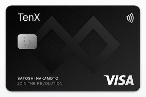 TenXカード