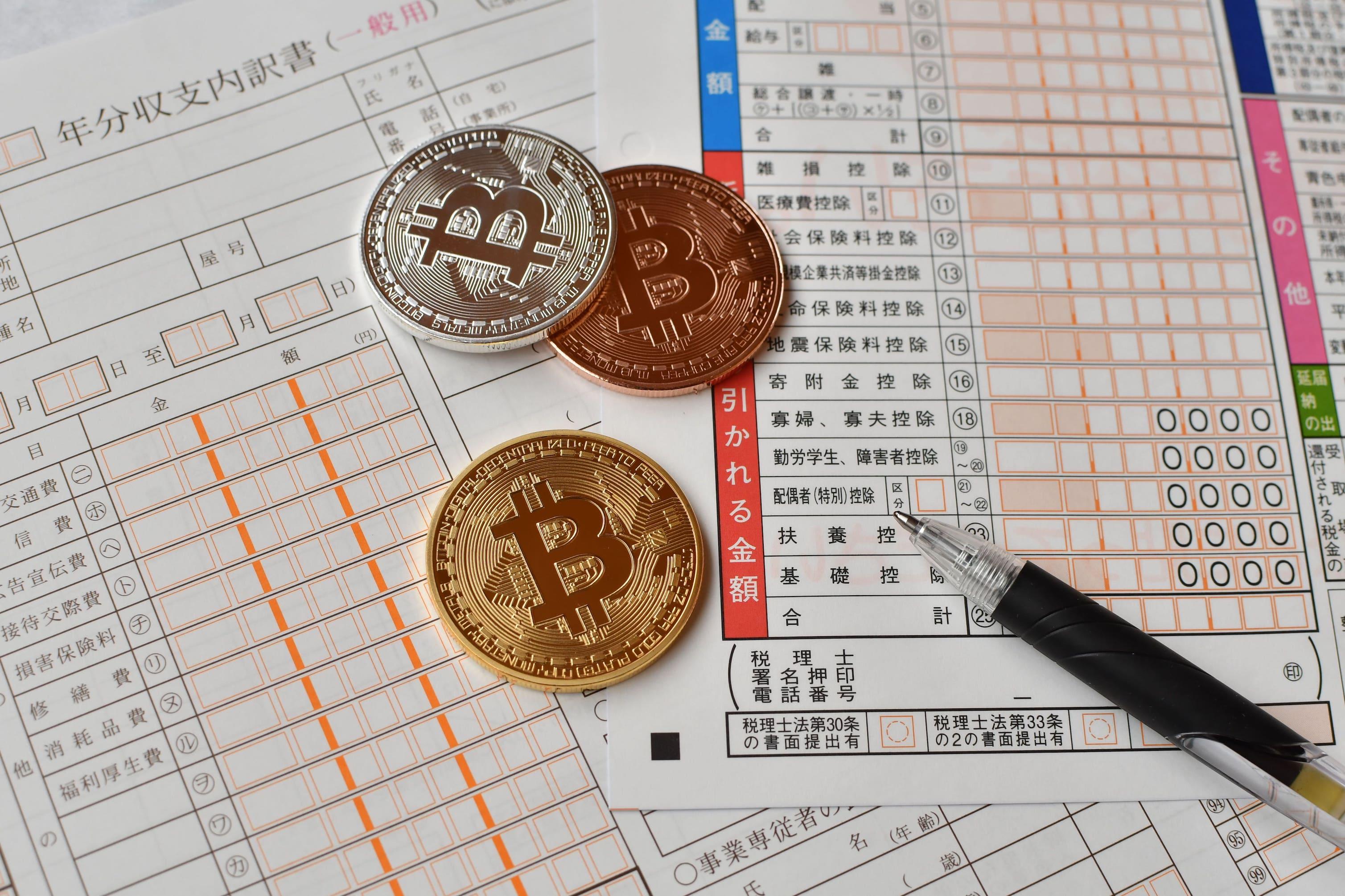 法人がビットコイン(BTC)などの仮想通貨を扱うときに知っておきたい税金のこと