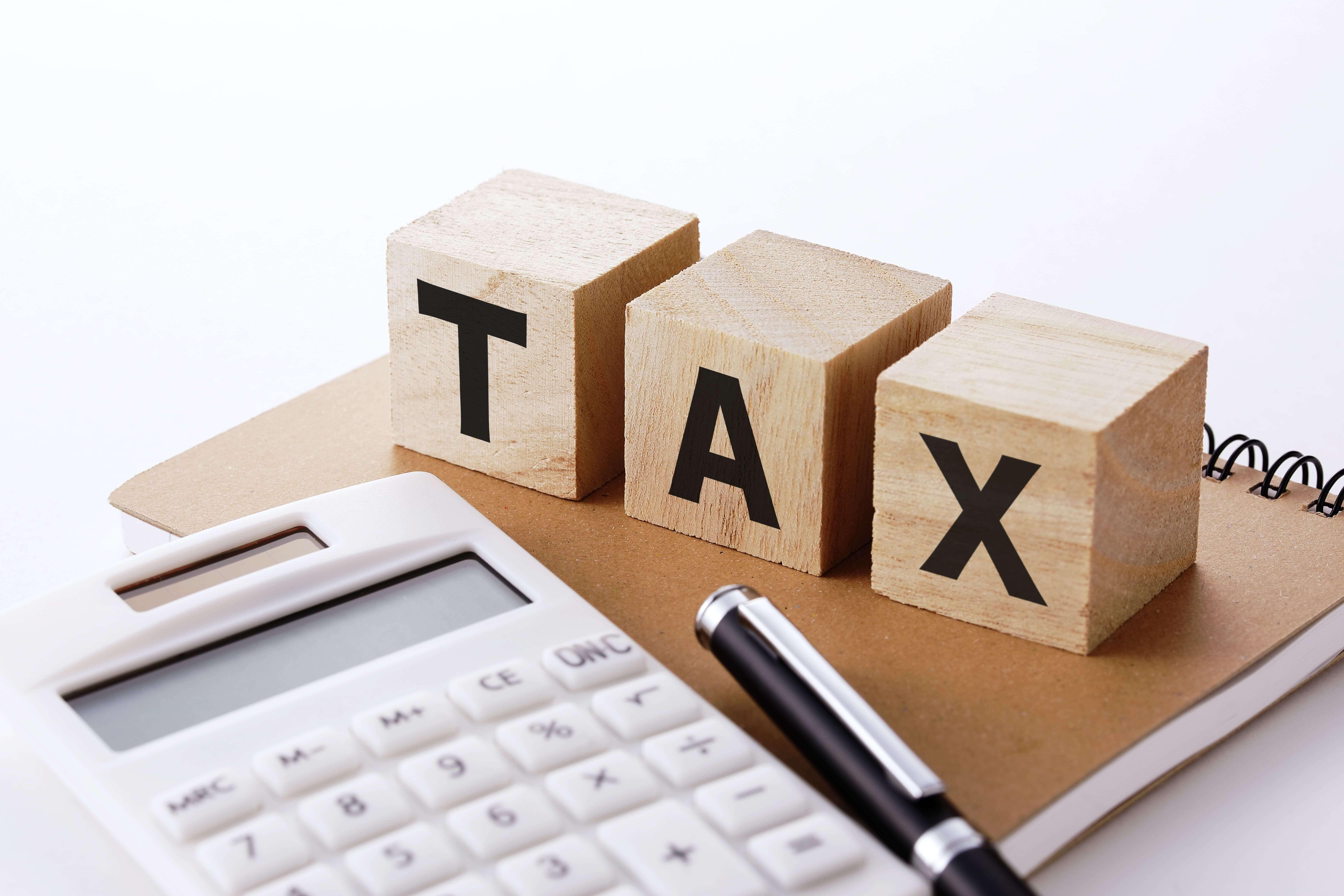 税金 仮想 通貨