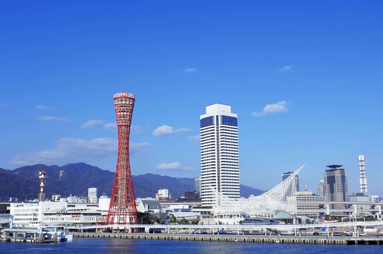 神戸でビットコイン決済ができるお店リスト(兵庫県)