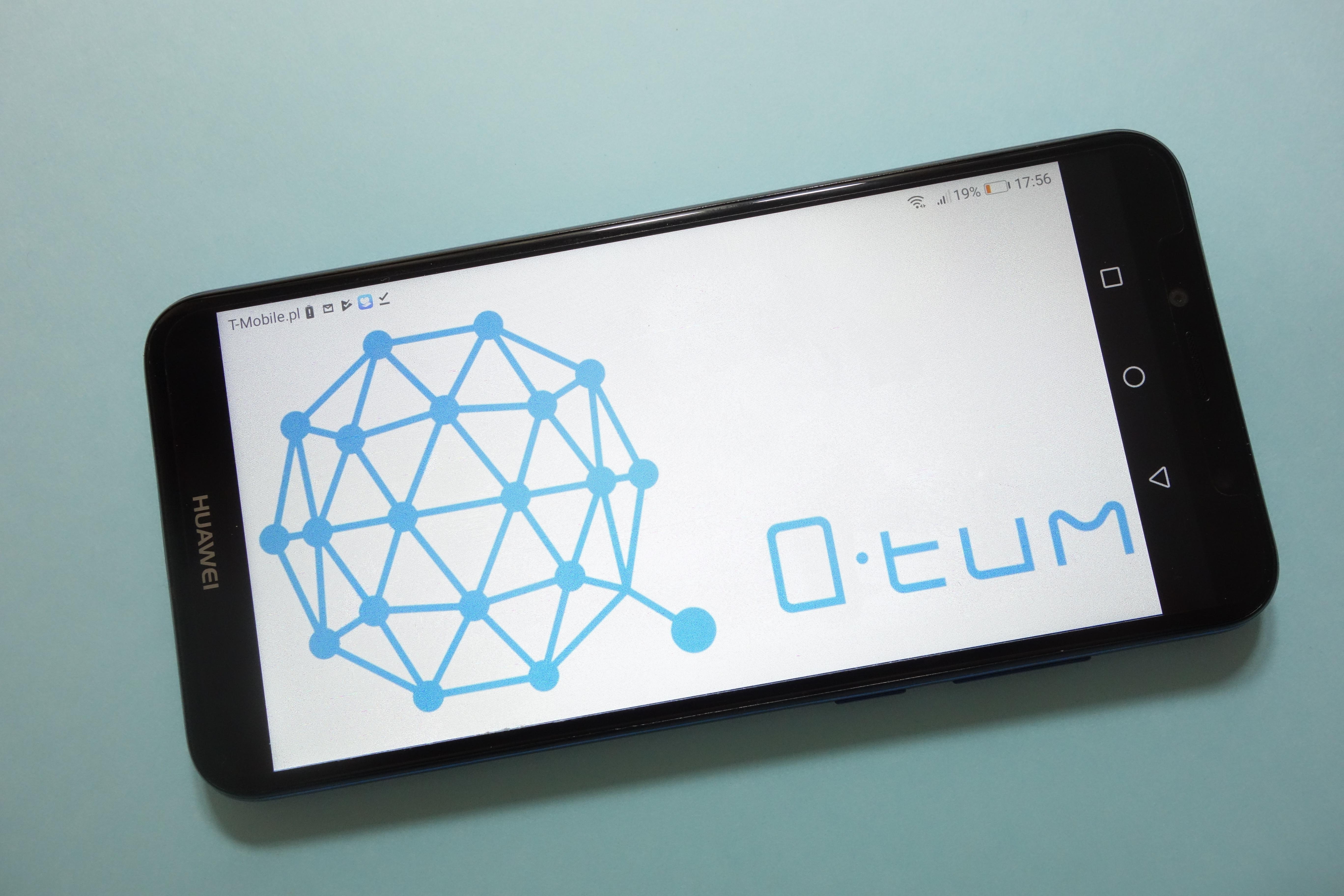 クアンタム(QTUM)