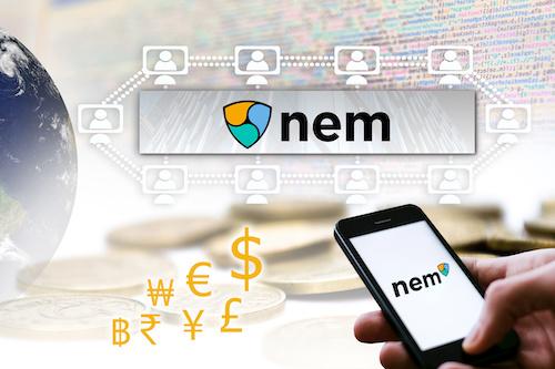 ネム(NEM/XEM)の取引で得た利益にかかる税金や確定申告について