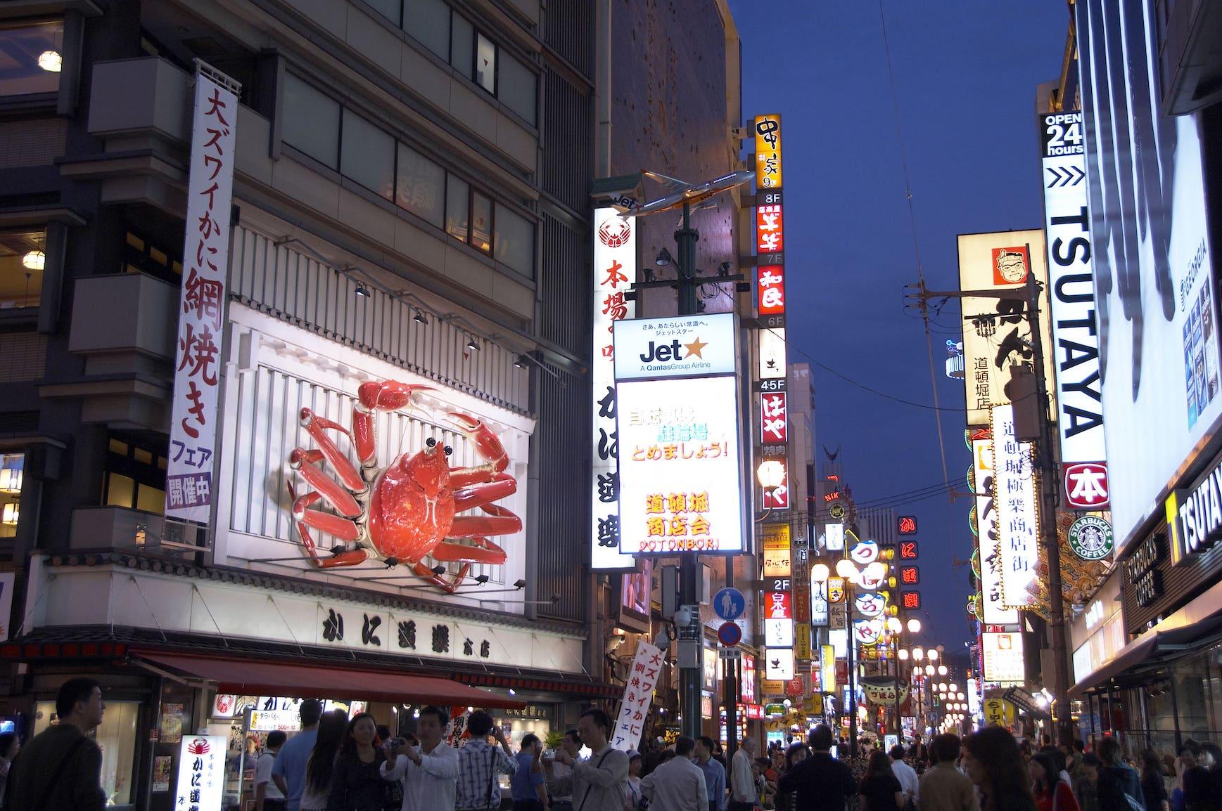大阪・京都・奈良でビットコイン決済ができるお店リスト(関西)